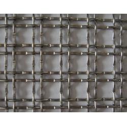 铝丝金属编织装饰网