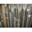 316L宽幅不锈钢丝网1-8米