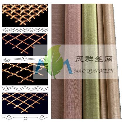 铜丝编织网种类